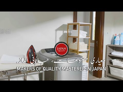 Makers of Quality. Mastered in Japan. (Garments Care - Urdu)