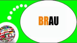 Французского видео урок = Слоги с # BR