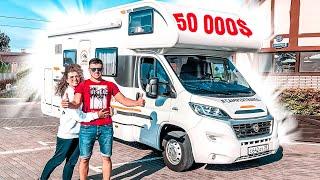 ДОМ НА КОЛЕСАХ ЗА 50 000$ ЕВРОТУР НА АВТОДОМЕ