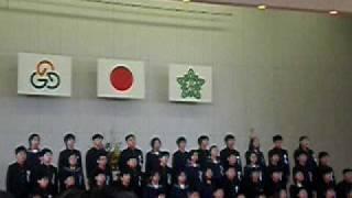 「旅立ち」石井亨(糸井嘉男選手応援歌?) thumbnail
