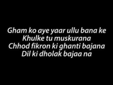 Golmaal Title Song Lyrics – Golmaal...