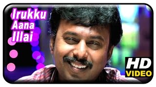 Irukku Aana Illa Tamil Movie - Full Comedy Part 1 | Vivanth | Eden | Aadhavan