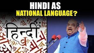 amit-shah-language-nation-newsmo