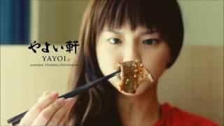 やよい軒 http://www.yayoiken.com/