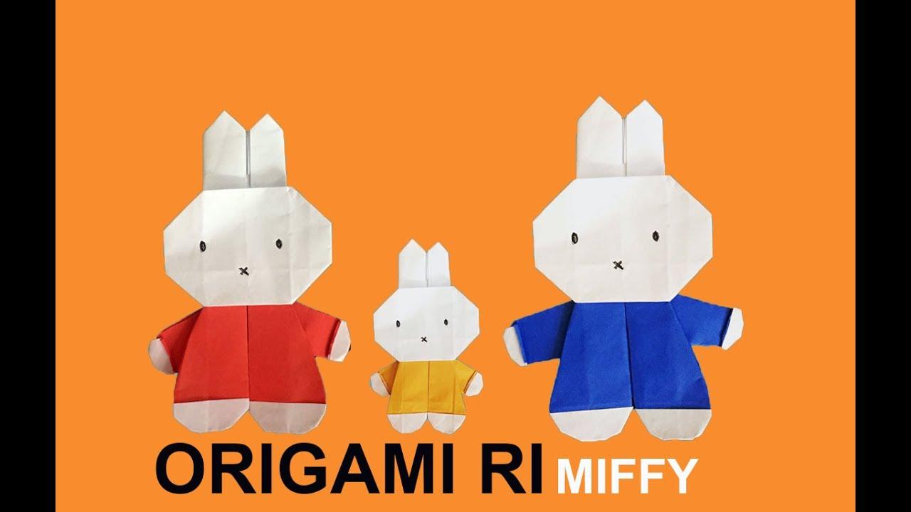 Papercraft Origami Miffy (Body) 摺紙米菲