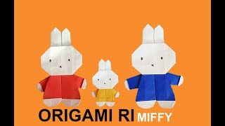 Origami Miffy (Body) 摺紙米菲