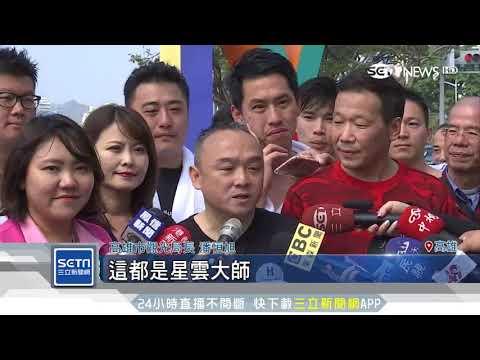 愛河畔擺「蓮花燈」 網友諷「能放到中元節」|三立iNEWS