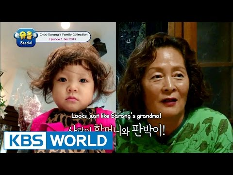 The Return Of Superman - Choo Sarang Special Ep.3