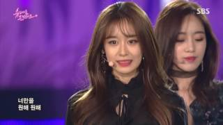 [1080p 60fps] 161204 T-ara TIAMO Super Seoul Dream Concert [161127]