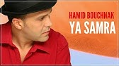 BOUCHNAK BAMBARA TÉLÉCHARGER MP3 HAMID MUSIC