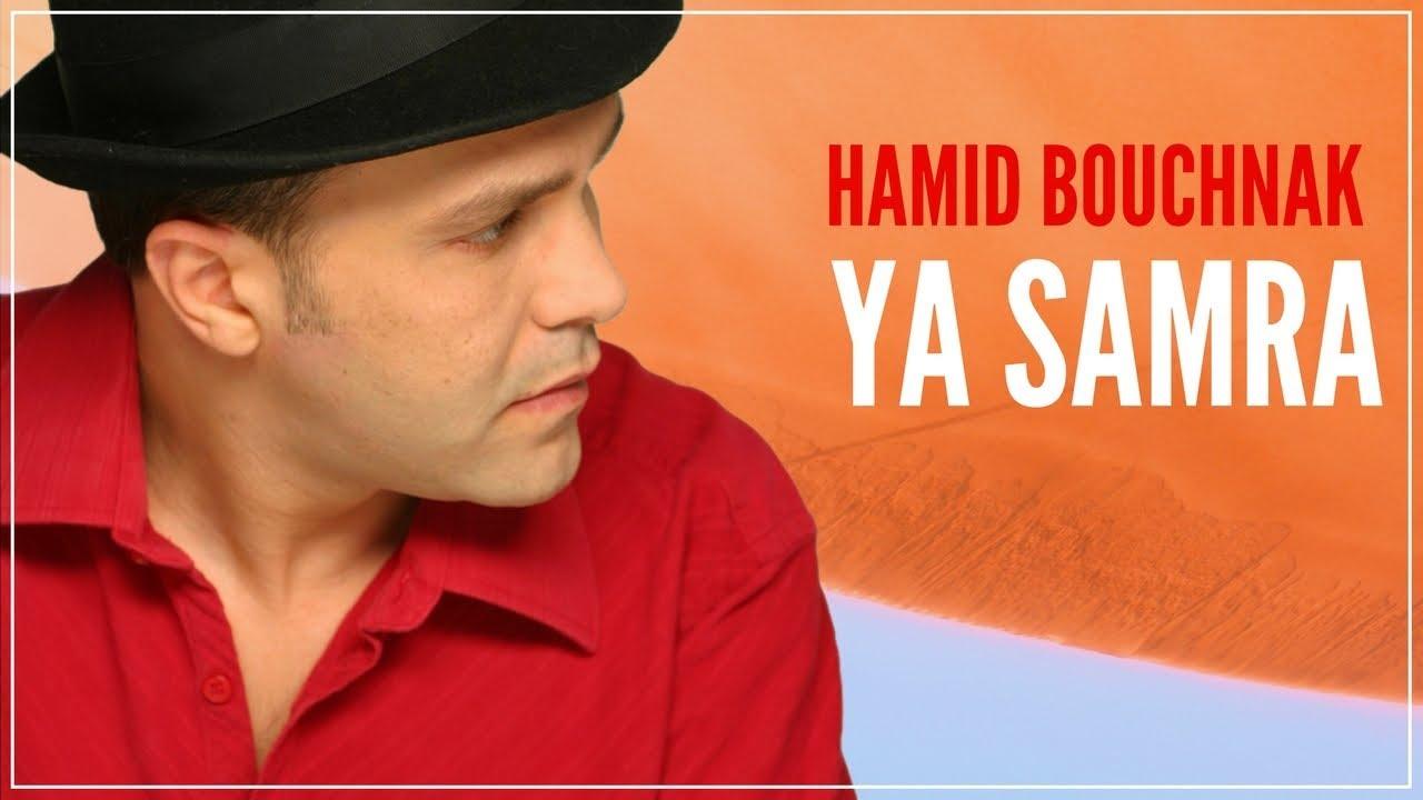 hamid bouchnak 2011