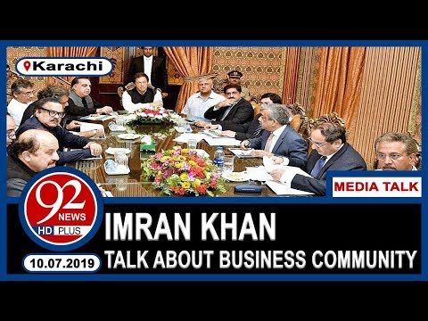 PM Imran Khan addresses media in Karachi | 10 July 2019 | 92NewsHD