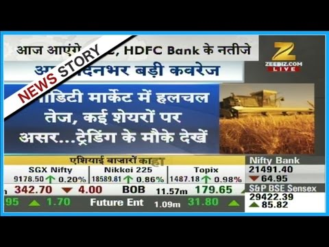 Share Bazaar : ACC and HDFC to announce their results today