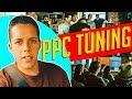 PPC Confusion? How to Tweak your PPC for Profits (LA Amazon Seller Meetup)