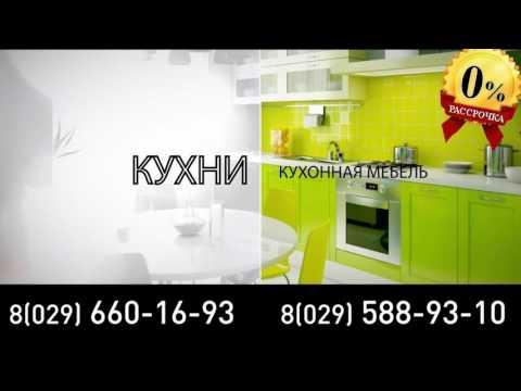 Пинскдрев в Минске на М. Танка 2 этаж.mp4