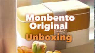 Bento box review - Monbento Original Unboxing