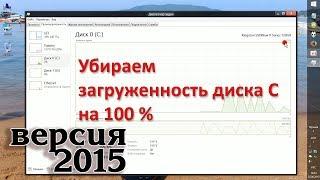 видео Как ускорить работу ноутбука Windows 8