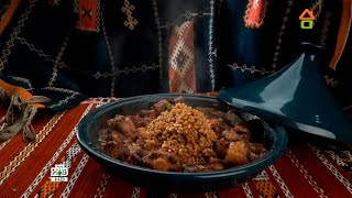 ГОВЯЖИЙ ХВОСТ по-мароккански
