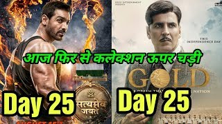 satyamev jayate 11th day box office collection