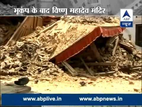 ABP News' ground zero report ll Durbar Square after devastating quake!