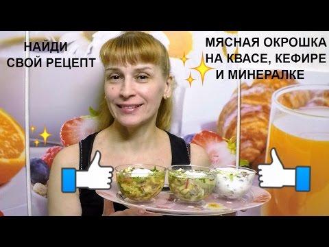 окрошка на квасе рецепт пошагово