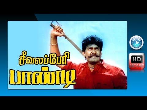 Seevalaperi Pandi | Super Hit Tamil Movie| tamil movie