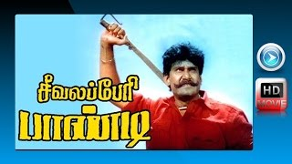 Seevalaperi Pandi | Super Hit Tamil Movie| tamil movie