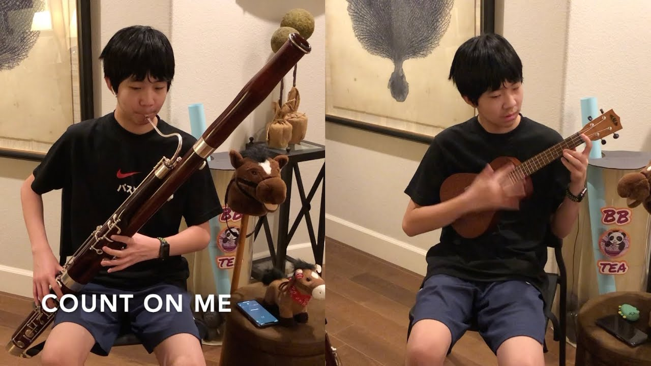 """Count on Me"" by Bruno Mars I Bassoon & Ukulele"
