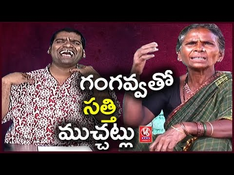 Bithiri Sathi Funny Conversation With Gangavva | Weekend Teenmaar News | V6 News