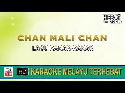 Lagu Kanak-Kanak - Chan Mali Chan | Karaoke | Minus One | Tanpa Vocal | Lirik Video HD