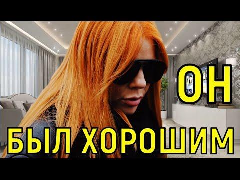 Мужа больше нет \\\ Анастасия Стоцкая сообщила печальную новость