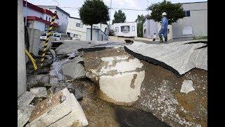Tremblement de terre à Hokkaido, glissements de terrain au Japon, glissement de terrain