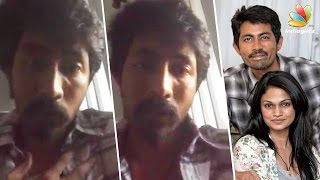 Emotional Speech: Singer Suchitra Husband Karthik Clarifies On Actors Private Photos leak | Dhanush