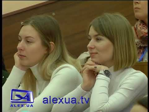 Телеканал ALEX UA - Новости: Конференція з ревматизму