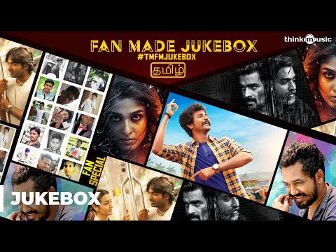 Think Music Fan Made Audio Jukebox | Tamil