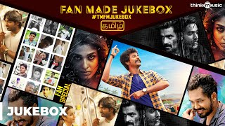 Think Music Fan Made Audio Jukebox | Tamil