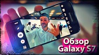 Первый обзор Galaxy S7. В чем прикол? [MWC'16]