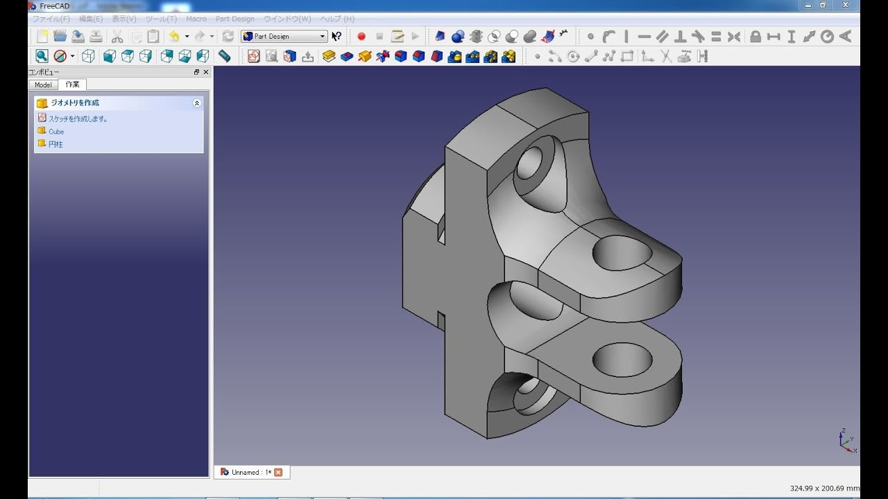 Freecad mechanical drawing part design5 youtube Free 3d cad software