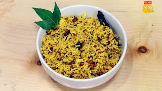 Tamarind Rice | Imli Chawal | टैमरिंड राइस | How to make Tamarind Rice | Food Tak