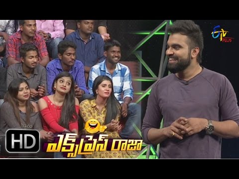 Express Raja | 28th April 2017  | Full Episode 160 | ETV Plus