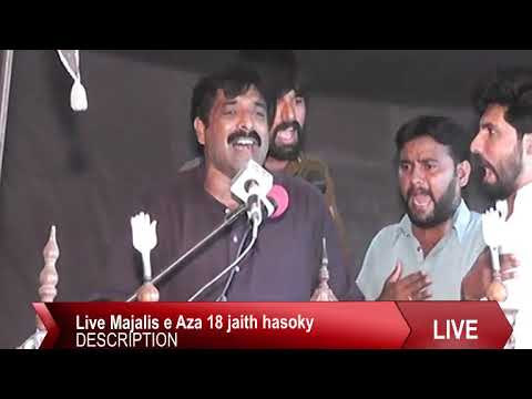 Zakir Saif Ali Khokhar 31 May18 Jaith 2019 Husoka District Faisalabad