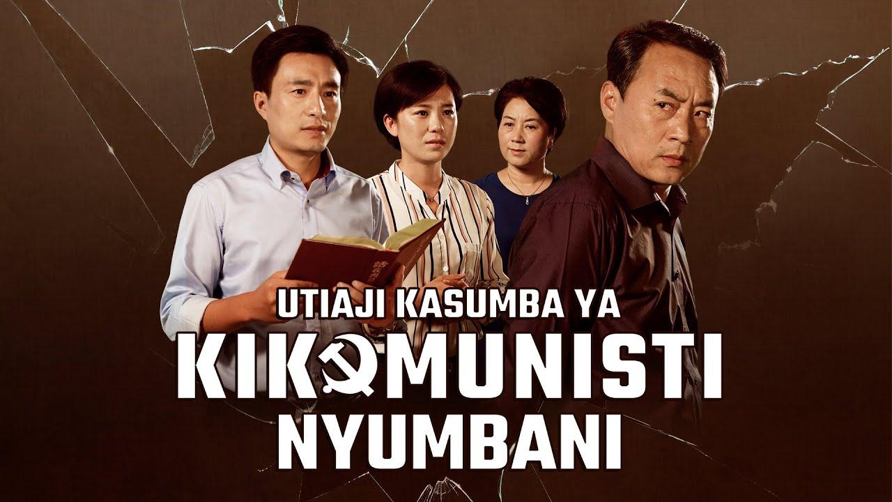 Swahili Christian Movie Trailer | Utiaji Kasumba ya Kikomunisti Nyumbani
