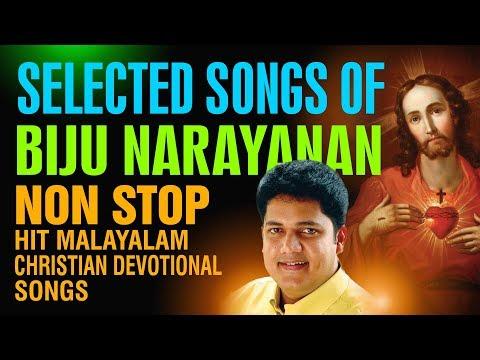 Beautiful Christian Devotional Songs Of Biju Narayanan|Malayalam  Devotional Songs|Jino Kunnumpurath