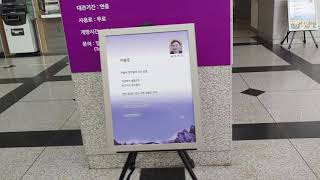 2020한국다선문학 제4회 꽃 전시회 실시