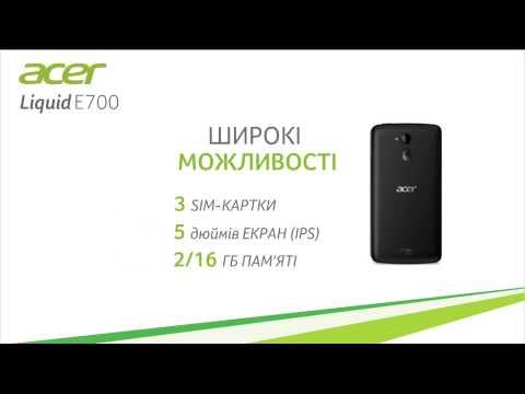 Смартфон Acer Liquid E700