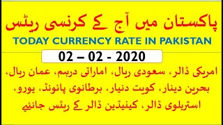 TODAY CURRENCY RATE IN PAKISTAN II TODAY 02 FEBRUARY 2020 US DOLLAR RATE IN PAKISTAN II USD TO PKR