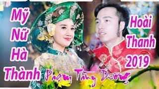 MỸ Nữ 9X Hà Nội Phạm Thùy Dương - Hát Văn HOÀI THANH Hay Nhất Chính Cung Chầu Bé Bắc Lệ