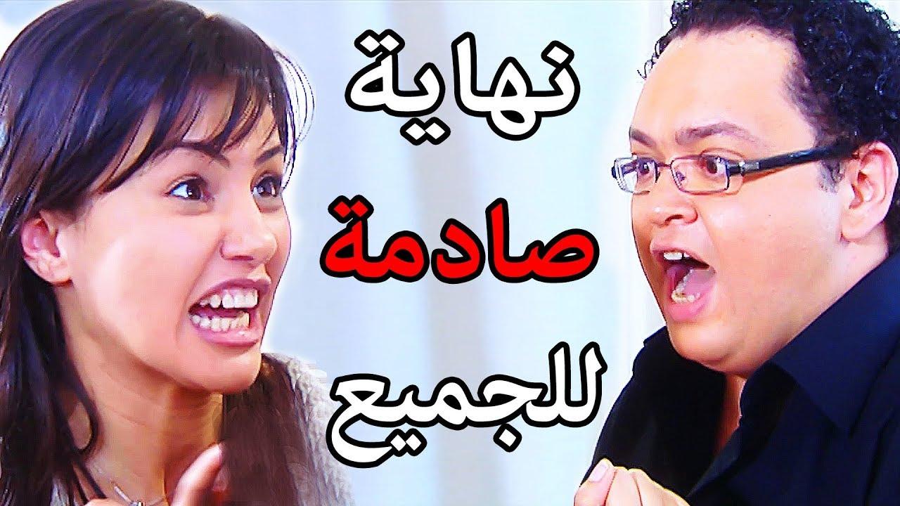 نهاية سعد ورشا حزينة اوي