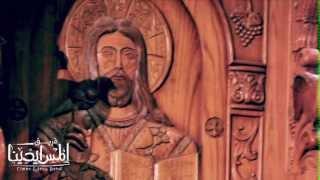 Kber El 3elah Pope Shenouda - كبير العيلة البابا شنودة الثالث فريق المس ايدينا