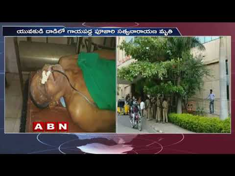 Sai Baba Temple Priest lost life after attack in Warangal | ABN Telugu